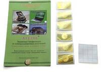 Агеон для автомобиля «Комфорт и безопастность», биофильтр защитный от электромагнитных излучений