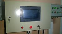 Система управления компрессором