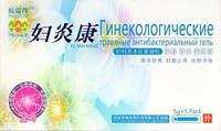 """Гинекологический гель """"Травяной антибактериальный"""" Тяньши для оздоровления микрофлоры"""