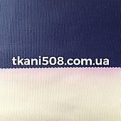Наметова тканина (220 mg)