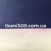 Палаточная ткань (220 mg)