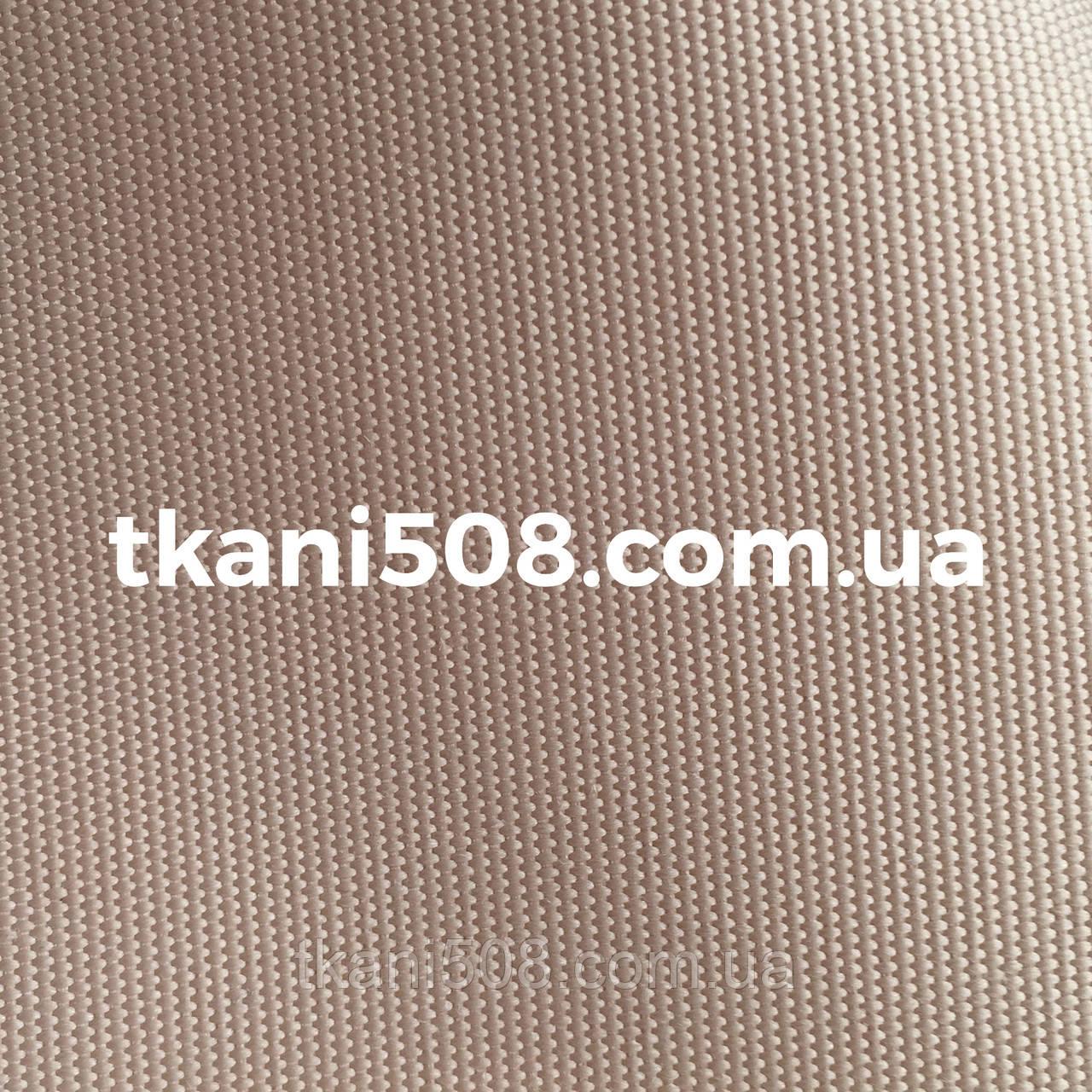 Наметова тканина (220gm
