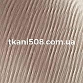 Палаточная ткань (220gm
