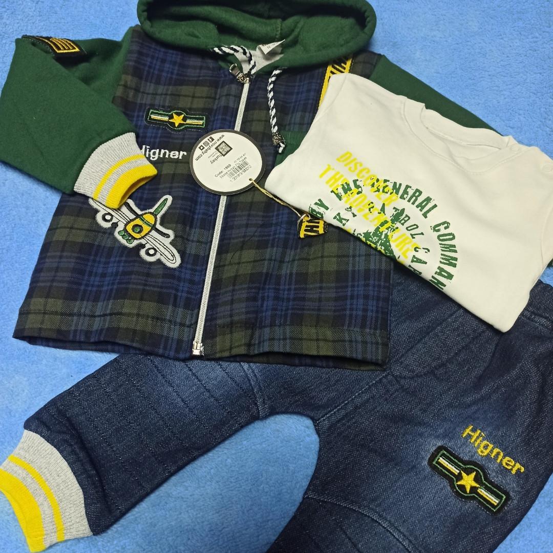 Костюм тёплый модный оригинальный красивый нарядный для мальчика. В комплекте кофта водолазка и джинсы.