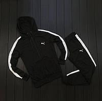 Мужской спортивный костюм Puma черный Чоловічий спортивний костюм Пума чорний