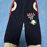 Костюм тёплый модный оригинальный красивый нарядный для мальчика. В комплекте кофта и штаны., фото 3