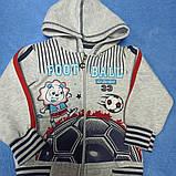 Костюм тёплый модный оригинальный красивый нарядный для мальчика. В комплекте кофта и штаны., фото 2