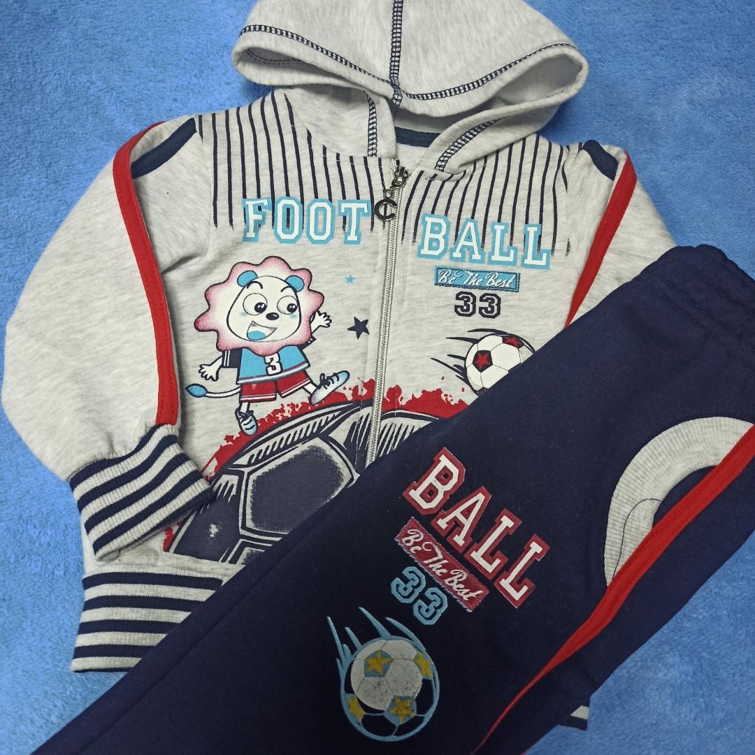 Костюм тёплый модный оригинальный красивый нарядный для мальчика. В комплекте кофта и штаны.