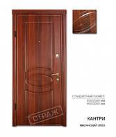 Металлическая входная дверь Страж Кантри Стандарт