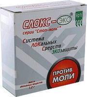 СЛОКС-эко против моли (экологичность, длительность защитного действия, удобство применения)