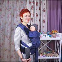 Май-рюкзак HOPPEDIZ BONDOLINO Plus One Size Blue-Melange