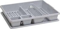 Сушилка для посуды пластиковая серая 450Х380Х88 мм Curver CR-0110