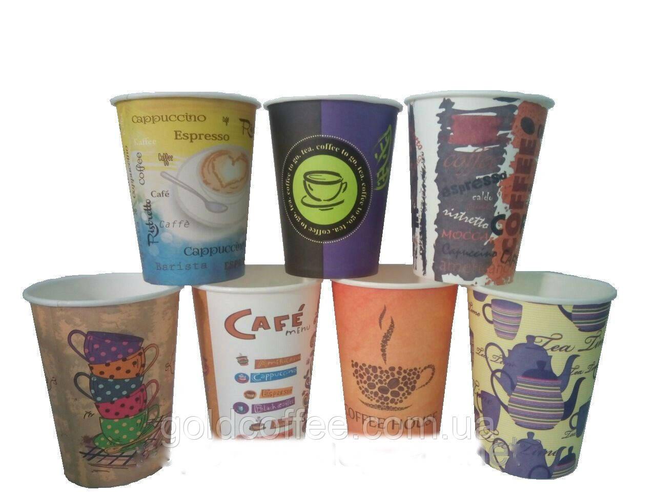 Бумажные стаканчики, цветные, 250 мл, 50 шт