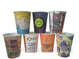Паперові стаканчики, кольорові, 250 мл, 50 шт