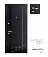 Металлическая входная дверь Страж Параллель Стандарт