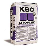 Litokol LITOFLEX K80 - цементный клей (серый) 20 кг ( K80G0020 )