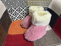 Чуни детские из овечьей шерсти,теплые ножки у Вашего малыша