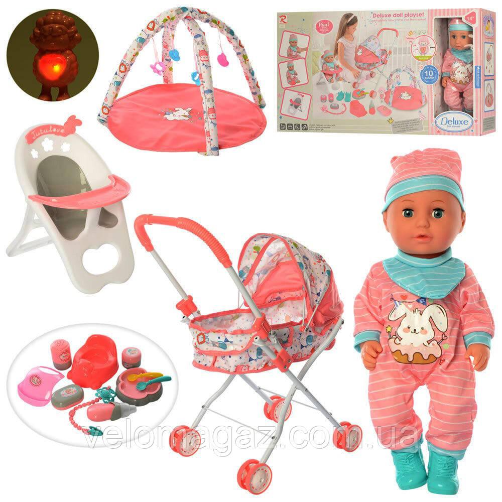 Кукла-пупс 89826, 36 см, стульчик для кормления, прогулочная коляска, развивающий коврик, аксессуары