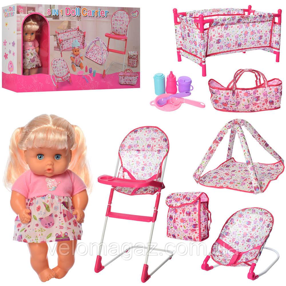 Игровой набор с куклой 26 см, стульчик для кормления, манеж, шезлонг, развивающий коврик, CYD-220