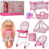 Игровой набор с куклой 26 см, стульчик для кормления, манеж, шезлонг, развивающий коврик, CYD-220, фото 1
