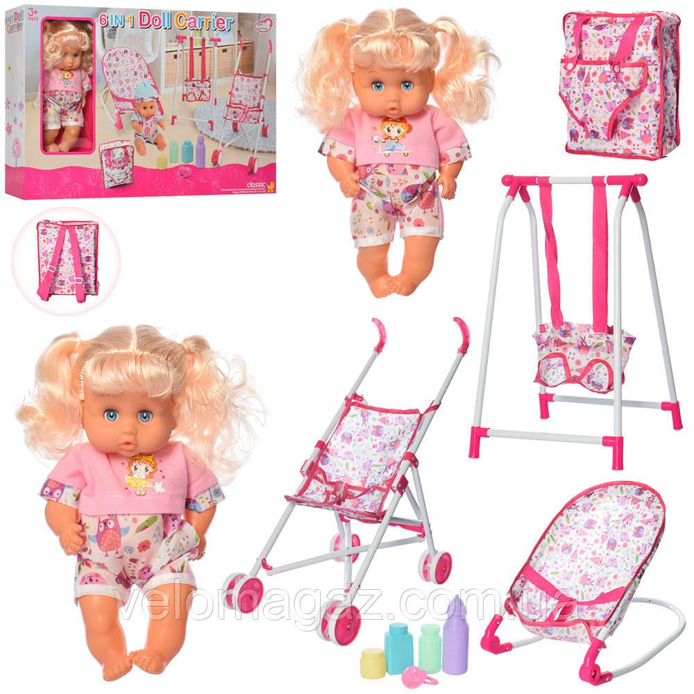 Игровой набор с куклой 26 см, качели, прогулочная коляска, шезлонг, сумка для посуды, CYD-202