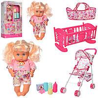 Лялька-пупс 86926 зі звуком, 36 см, прогулянкова коляска, розвиваючий килимок, сумка