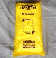 Пакеты полиэтиленовые фасовочные 10*22 полная
