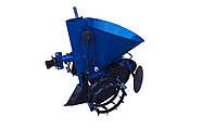 Картофелесажалка КСМ-1Г (синяя)