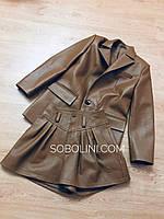 Костюм з натуральної шкіри, піджак+шорти, фото 1