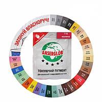 Пігмент для затирання Anserglob 115 горіх (40 гр)