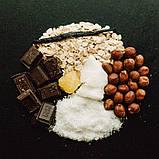 Гранола Hillary Chocolate Coconut, 250 г, фото 2