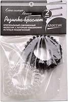 Резинка-браслет Классик