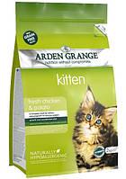 Корм для котят беззерновой Arden Grange Kitten Chicken Potato