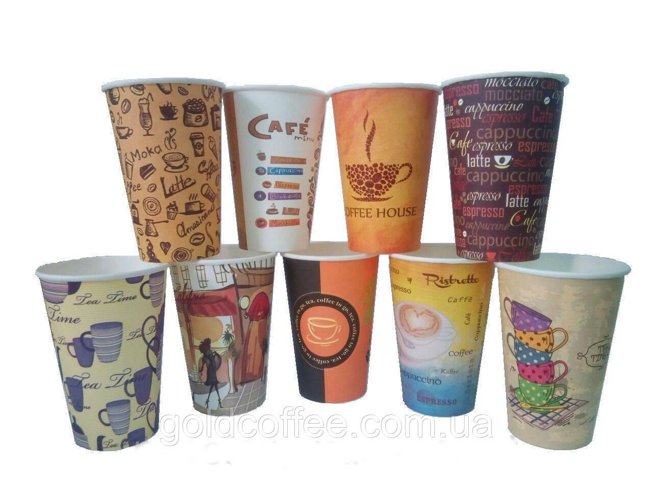 Паперові одноразові стаканчики, кольорові, 340 мл 50 шт.