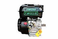 Двигатель бензиновый GrunWelt GW210-S NEW (шпонка, вал 20 мм, 7.0 л.с.), фото 3