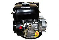 Бензиновый двигатель Weima WM170F-S (CL) (центробежное сцепление, вал 20 мм, шпонка), фото 3
