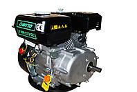 Двигатель бензиновый GrunWelt GW170F-S (CL) (центробежное сцепление, шпонка, вал 20 мм, 7.0 л.с.), фото 3