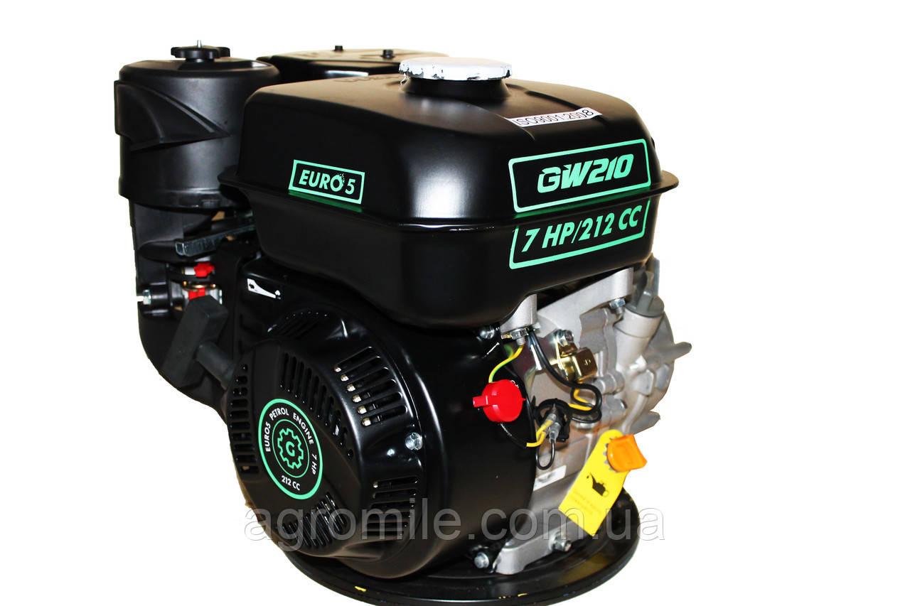 Двигатель бензиновый GrunWelt GW210-S (CL) (центробежное сцепление, шпонка, вал 20 мм, 7.0 л.с.)