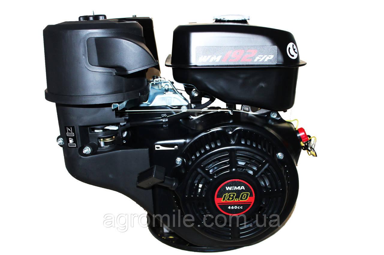 Двигун бензиновий WEIMA WM192FE-S (CL) (відцентрове зчеплення, шпонка 25 мм, ел/старт)
