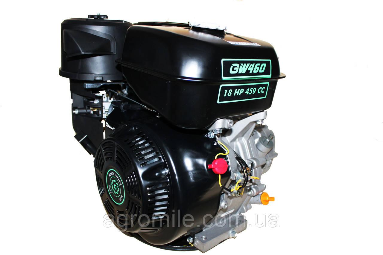 Двигун бензиновий GrunWelt GW460F-S (CL) (відцентрове зчеплення, шпонка, 18 л. с., ручний стартер)