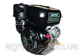 Двигатель бензиновый GrunWelt GW460F-S (CL) (центробежное сцепление, шпонка, 18 л.с., ручной стартер)