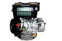 Двигун бензиновий GrunWelt GW460F-S (CL) (відцентрове зчеплення, шпонка, 18 л. с., ручний стартер), фото 6