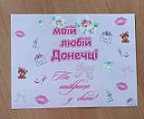 """Обгортка на шоколад подарункова """"Любій донечці"""", фото 3"""