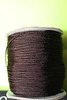 Шнур для браслетов Шамбала коричневый (1,5 мм)