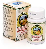 КуЭМсил Цзамба (нормализует работу желудочно-кишечного тракта, препятствует накоплению жиров в организме)