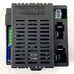 Блок управления Wellye RX7 12V 2.4GHz для детского электромобиля Bambi