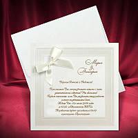 Пригласительные на свадьбу белые с бантиком, свадебные приглашения, печать текста
