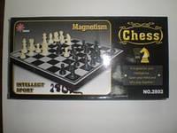 Шахматы магнитные средние, размер 23*23.