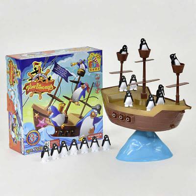Настольная игра Fun Game Пінгвінопад 7228 (2-7228-64677)