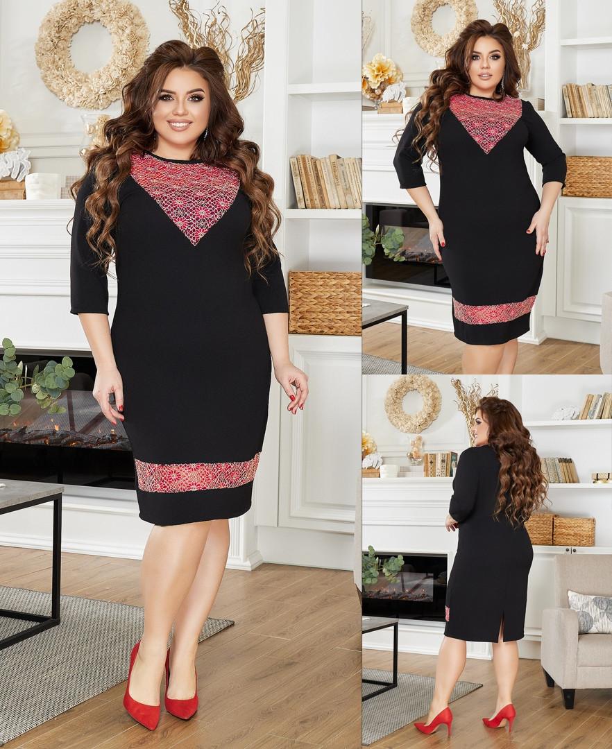 Женское нарядное платье на выход приталенное креп дайвинг+гипюр размер: 50,52,54,56-58